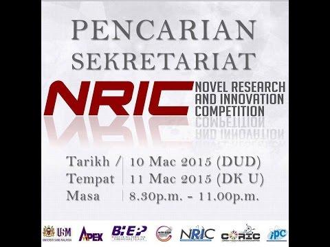 Pencarian Sekretariat NRIC 2015 [USM]