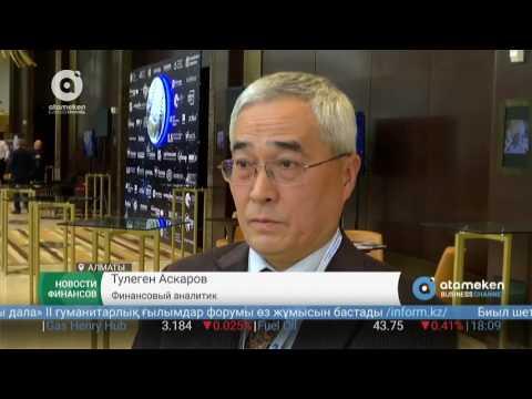 Казахстанцам надо разрешить досрочно снимать пенсионные накопления