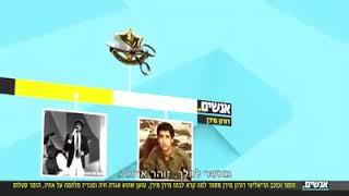 דורון מירן בראיון שאסור לפספס לתכנית אנשים בקשת 12