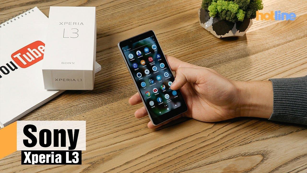 Sony Xperia L3 — обзор смартфона