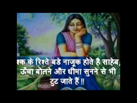 Latest Sms Jokes Hindi Love Shayari Whatsapp Message Hindi Quotes