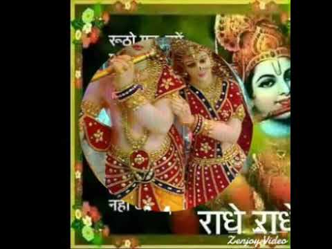 Shri Krishna bhagwan