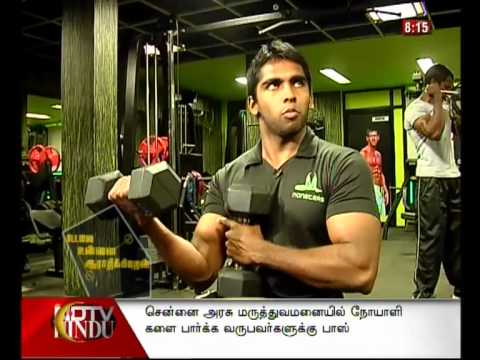 WorkOut Victim (Tamil) Gymming seg-2