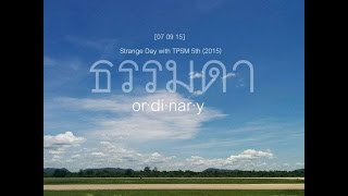 [07 09 15] Strange Day With TPSM 5th (2015): ธรรมดา (Ordinary)