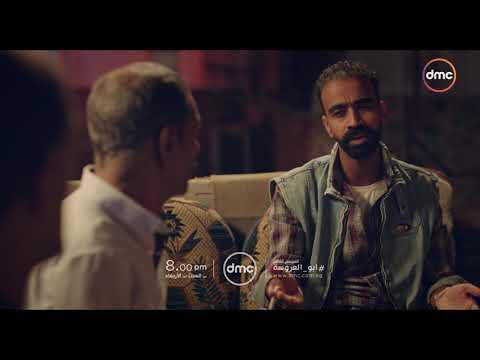 مسلسل أبو العروسة الموسم الثاني من السبت إلى الأربعاء الساعة 8:00 مساء