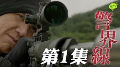 Hongkong dramas 2018 - Free Music Download