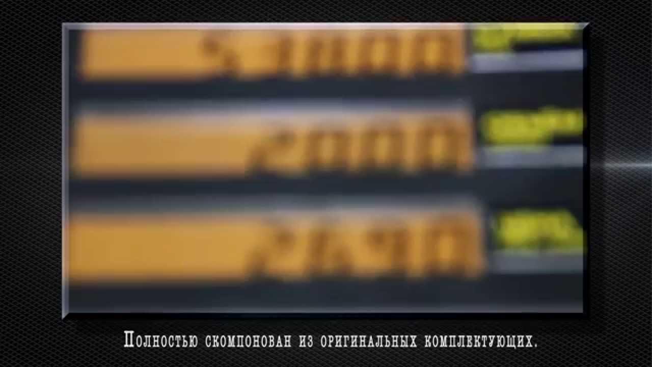 должностая инструкция оператора вакуумной автомашины