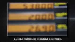Тренажер оператора АЗС