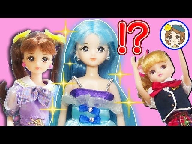 【リカちゃんものがたり22】キラチェン戦士⭐️なぞの女の子の正体は…!? アニメ おもちゃ kids toys anime