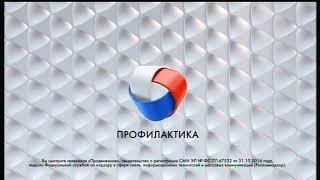 """Начало эфира канала """"Продвижение - Тамбов"""" (15.04.2020)"""