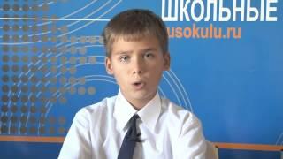 Школьные теленовости   выпуск №22   15 09 2012