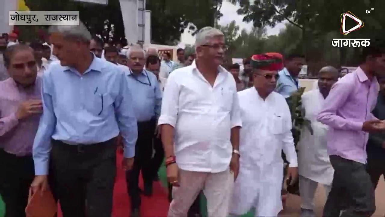 जोधपुर।किसानों को दी नवीनतम कृषि पद्धतियों की जानकारी