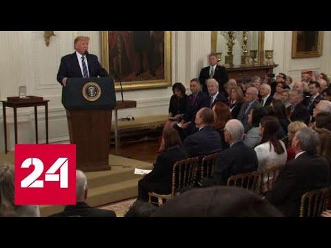Смотреть фото Трамп должен выплатить 2 миллиона долларов за злоупотребление собственным фондом - Россия 24 новости Россия