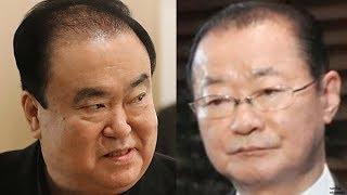 「韓国国会議長が謝罪」と河村建夫がデマで大炎上