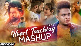 Download Heart Touching Mashup Vol:03 (ZacK N Ft. EvO) | Sinhala Remix Song | DJ Songs | Romantic Mashup