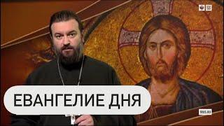 Христос научил нас, как правильно молиться. Протоиерей  Андрей Ткачёв.