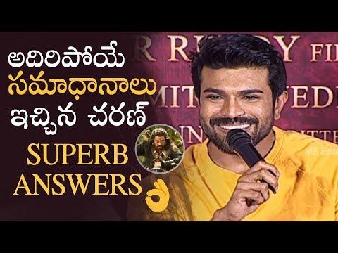 Mega Power Star Ram Charan Superb Answers To Media Questions @ Sye Raa Narasimha Reddy Teaser Launch