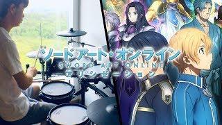 Sword Art Online: Alicization OP2 FULL - ASCA【RESISTER】- Drum Cover/を叩いてみた thumbnail