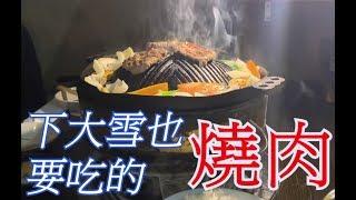Asahikawa Hokkaido日本北海道燒肉大黑屋