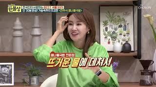 50년 전통 전주식 콩나물국밥 비법 신효섭쉐프
