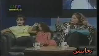 مريم فخر الدين:القاب مستفزة زي سيدة الشاشة