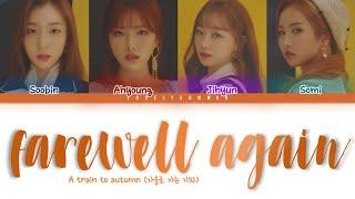 Download lagu A train to autumn (가을로 가는 기차) – Farewell Again (다시 이별) Lyrics (Color Coded Han/Rom/Eng) MP3
