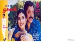 Poo Manam (1989) Tamil Movie