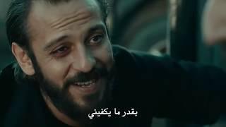 مسلسل الحفرة الموسم 2 الحلقة 4 مترجمة للعربية بجودة HD