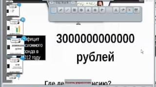 видео Российская федерация ф закон об обязательном пенсионном страховании в рф