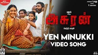 Asuran - Yen Minukki (Video Song) | Dhanush | Vetri Maaran | G V Prakash | Kalaippuli S Thanu