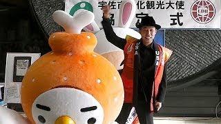 人気グループ・EXILEのUSAさんのキャラクター「ラッキーウサ」...