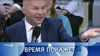 Донбасс - территория войны. Время покажет. Выпуск от 15.12.2017