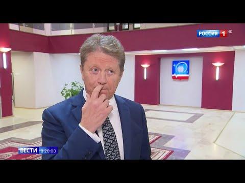 Вести-Москва об изъятии дворовых территорий в Королёве под детские сады