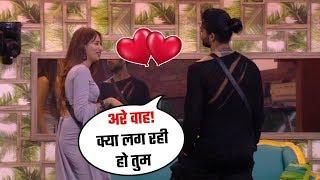 Bigg Boss 13 : Vishal Aditya Singh's Flirt With Mahira Sharma In BB House   Day 53