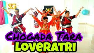 Chogada Tara | Loveratri | Garba Dance | Darshan Raval | Choreography by Sakil Gouri