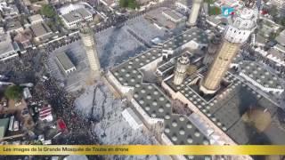 Les images de la grande mosquée de Touba en drone