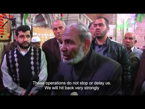 Hamas Blames Israel For Terrorist Assassination in Gaza