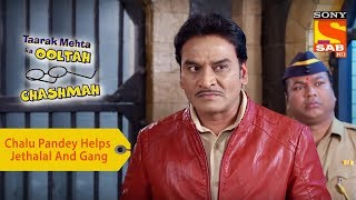 Your Favorite Character | Chalu Pandey Helps Jethalal And Gang | Taarak Mehta Ka Ooltah Chashmah