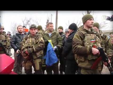 Запретный Донбасс. «Киборгов»