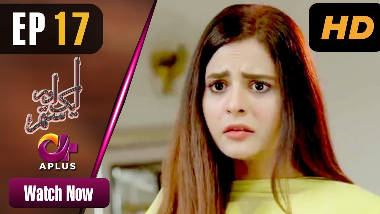 Aik Aur Sitam - Episode 17 Aplus Jun 12, 2019