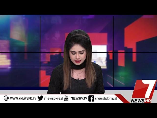 8@7 27 October 2019 |7News Official|
