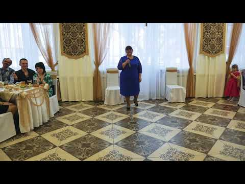 Трогательное поздравление мамы на свадьбе дочери 25.02.2017 г.