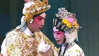 粵劇  胡不歸 梁耀安 倪惠英 cantonese opera