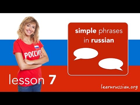 Learn Basic Russian phrases 7 - Why? Because, Therefore: Почему, Потому что, Поэтому
