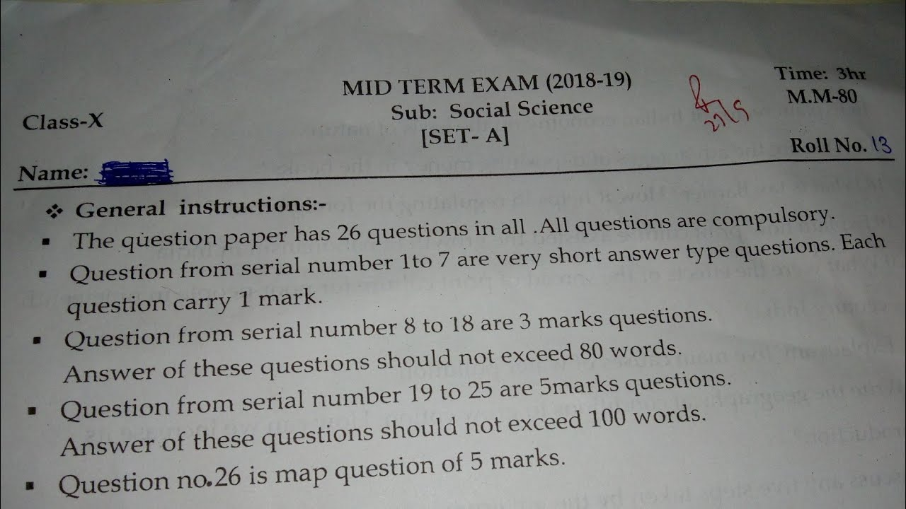 Social Science Class 10(2018-19) Half Yearly Exam | Mid term exam Question  Paper | CBSE