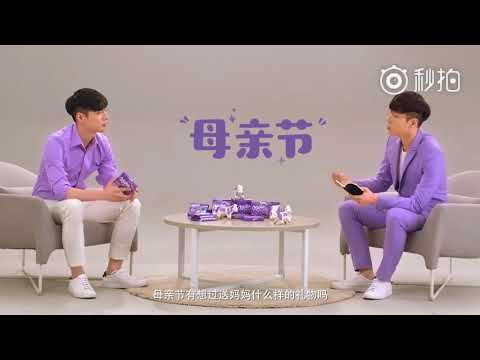 [Eng Sub] 180513 Yixing Interviews Yixing for Milka Mother's Day LAY