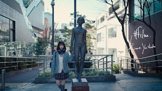 吉田凜音 - #film / RINNE YOSHIDA - #film [Short Video]