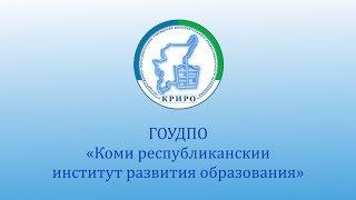 Организация профильного обучения в условиях реализации ФГОС СОО