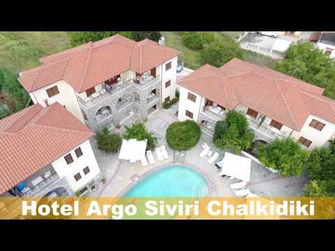 Hotel Argo Siviri Aerial Promo