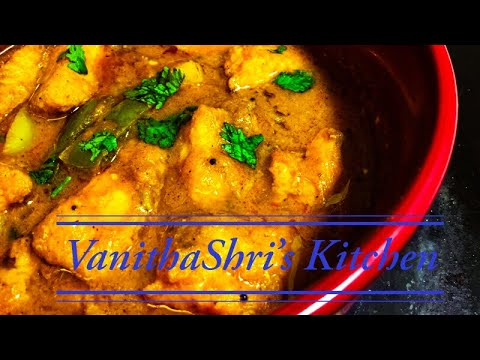 Spicy Tilapia Fillet Curry Recipe | Indian Style Fish Fillet Curry